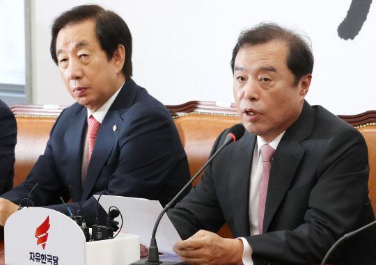 야당, 판문점선언 비준동의안 처리에 반발